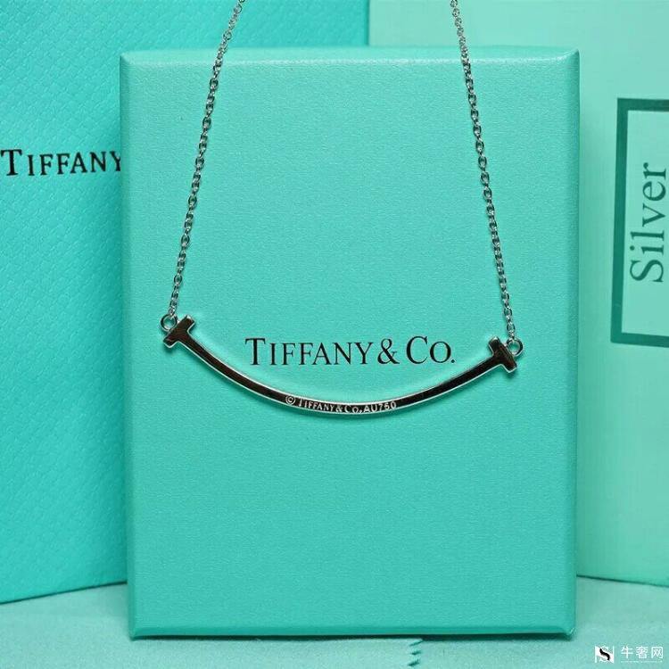 回收蒂芙尼钻石项链